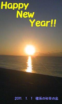 初日の出2011-1.jpg